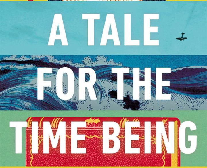 The cover to Ruth Ozeki's A Tale for the Time Being , the best book of 2014