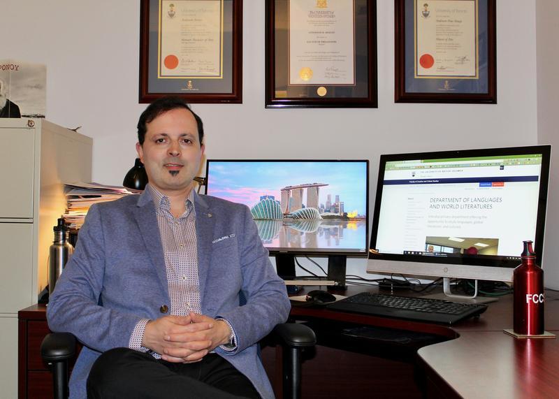 Dr. Anderson Araujo - Photo by Andrea Marie Tan