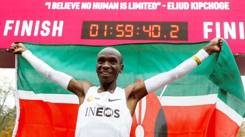 Eliud Kipchoge - Photo by Leonhard Foeger